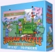 Ivor The Engine - Jigsaw Puzzle